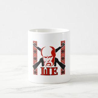 Taras Shevchenko Coffee Mug