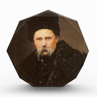 Taras Shevchenko Ukrainian Award