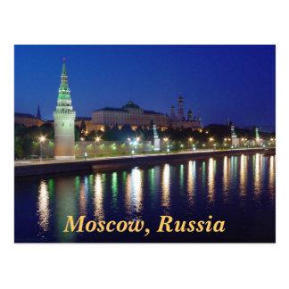 Tarde el Kremlin Postal