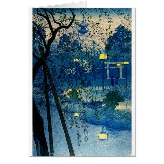 Tarde japonesa del vintage en azul tarjeta de felicitación