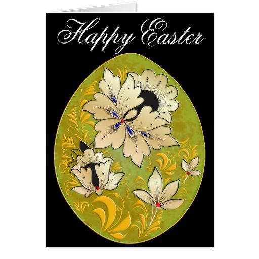 Tarjeta 11 del huevo de Pascua - arte popular ruso