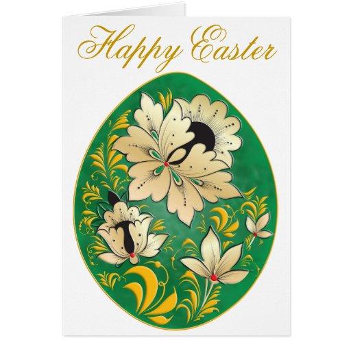 Tarjeta 1 del huevo de Pascua - arte popular ruso