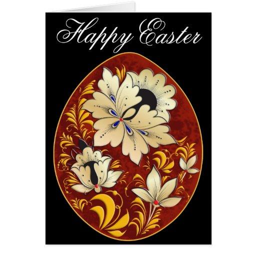 Tarjeta 5 del huevo de Pascua - arte popular ruso