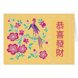 Tarjeta china 2 del Año Nuevo del batik floral de