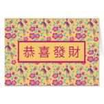Tarjeta china 3 del Año Nuevo del batik floral de