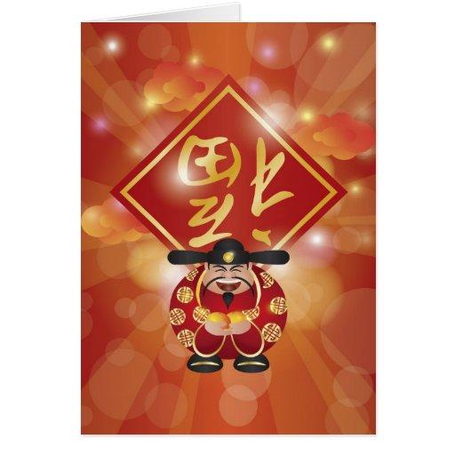 Tarjeta china de dios del dinero