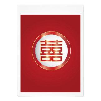 Tarjeta china de la invitación de la felicidad del