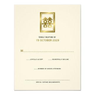 """Tarjeta china de RSVP de la felicidad que se casa Invitación 4.25"""" X 5.5"""""""