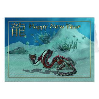 Tarjeta china del Año Nuevo con el dragón rojo