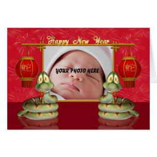 Tarjeta china del Año Nuevo de la foto - año de la