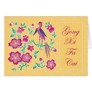 Tarjeta china del Año Nuevo del batik floral de Sa