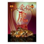 Tarjeta china del Año Nuevo te amo con año de los