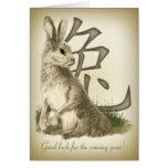 Tarjeta china del calendario del conejo 2011 del A