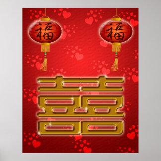 Tarjeta china del símbolo del boda de la felicidad póster
