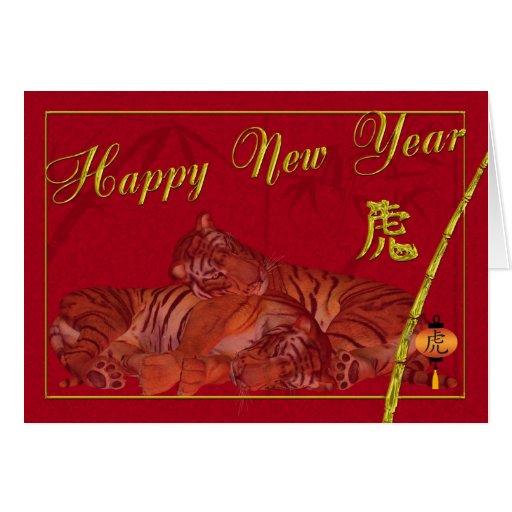 Tarjeta china elegante del Año Nuevo, año del tigr