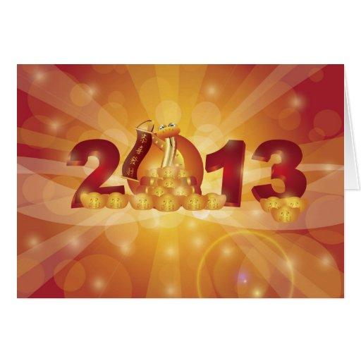 Tarjeta china feliz del Año Nuevo 2013
