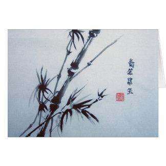 Tarjeta de bambú del aprendiz