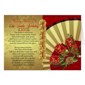 Tarjeta de cumpleaños, Año Nuevo chino, año de la