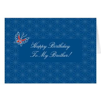 Tarjeta de cumpleaños de Brother del modelo del ba