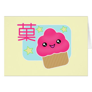 Tarjeta de cumpleaños de Kawaii