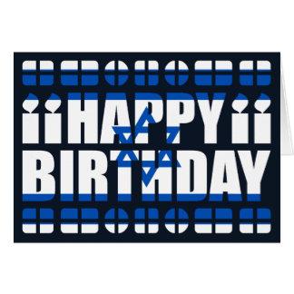 Tarjeta de cumpleaños de la bandera de Israel