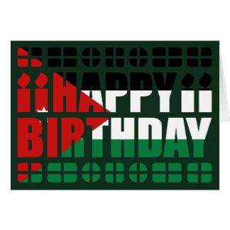 Tarjeta de cumpleaños de la bandera de Jordania