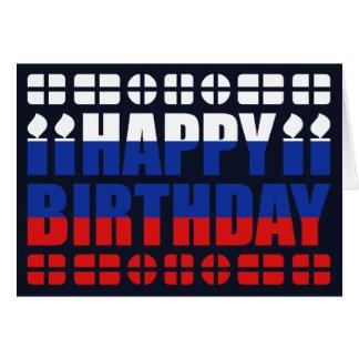 Tarjeta de cumpleaños de la bandera de Rusia