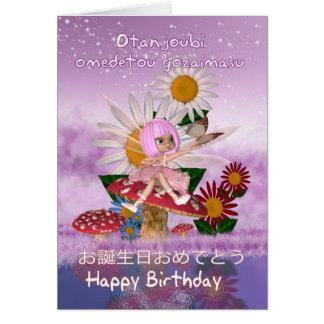Tarjeta de cumpleaños japonesa con la hada linda -