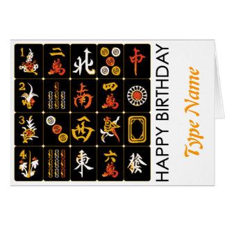 Tarjeta de cumpleaños negra de las tejas del Mah