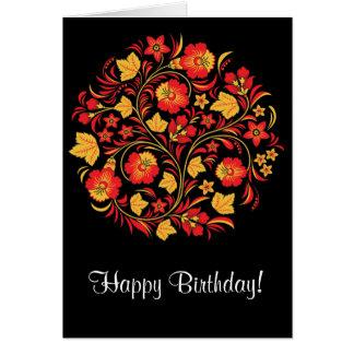 Tarjeta de cumpleaños rusa de Khokhloma del arte p
