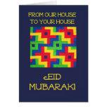 Tarjeta de Eid - edredón islámico del diseño