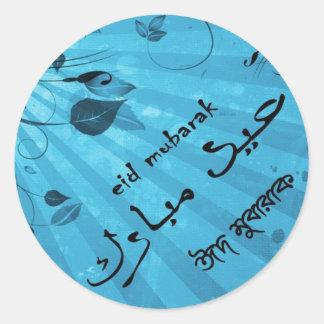 Tarjeta de Eid Pegatina Redonda