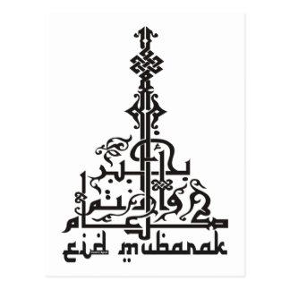 Tarjeta de Eid Postal
