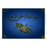 Tarjeta de felicitación azul árabe islámica de la