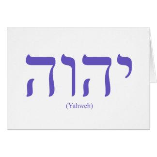 Tarjeta de felicitación azul de las letras de Yahw