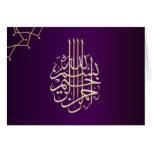 Tarjeta de felicitación azul púrpura islámica de B