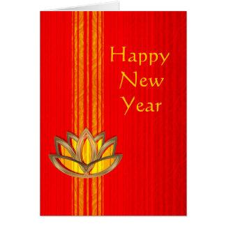 Tarjeta de felicitación china del Año Nuevo de Lot
