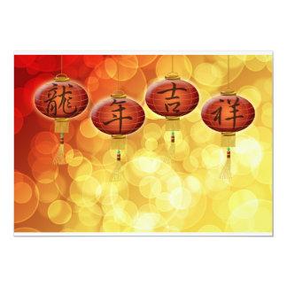 """Tarjeta de felicitación china feliz de las invitación 5"""" x 7"""""""
