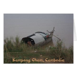 Tarjeta de felicitación de Camboya