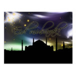 Tarjeta de felicitación de Eid Mubarak Tarjetas Postales