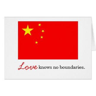 tarjeta de felicitación de la adopción de China