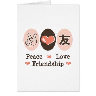 Tarjeta de felicitación de la amistad del amor de