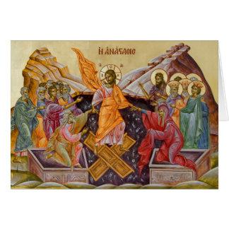 Tarjeta de felicitación de la resurrección