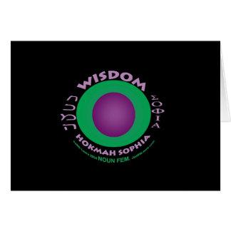 Tarjeta de felicitación de la sabiduría