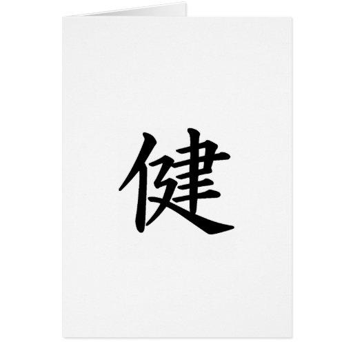 tarjeta de felicitación de la salud del kanji