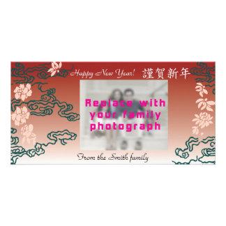 Tarjeta de felicitación de los días de fiesta con  plantilla para tarjeta de foto
