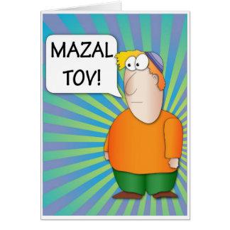 Tarjeta de felicitación de Mazal Tov - dibujo