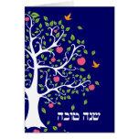 Tarjeta de felicitación de Rosh Hashanah del hebre
