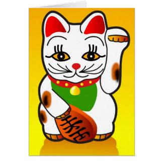 Tarjeta de felicitación del gato de Maneki Neko de