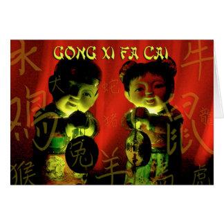 Tarjeta de felicitación del gongo XI Fa Cai